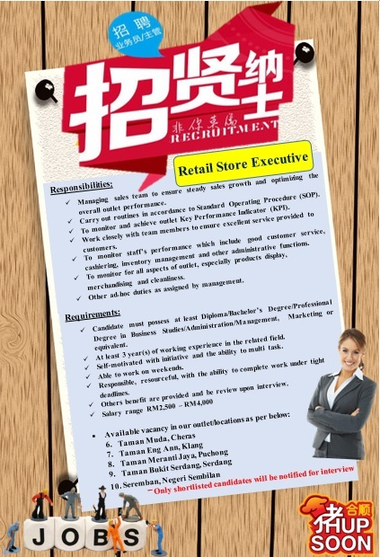 Retail Store Executive   Eng